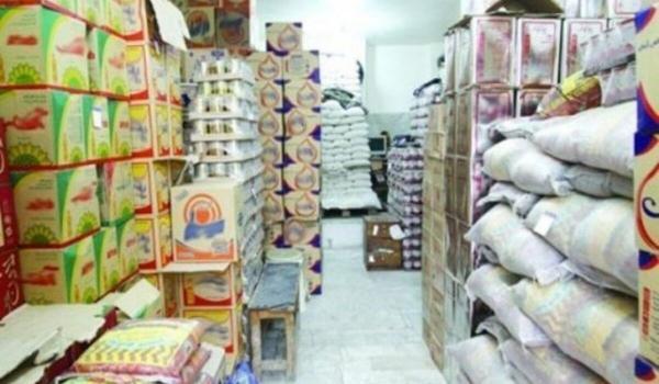 خبرنگاران 635 تن کالای اساسی تنظیم بازار ماه رمضان در دشتستان توزیع می شود