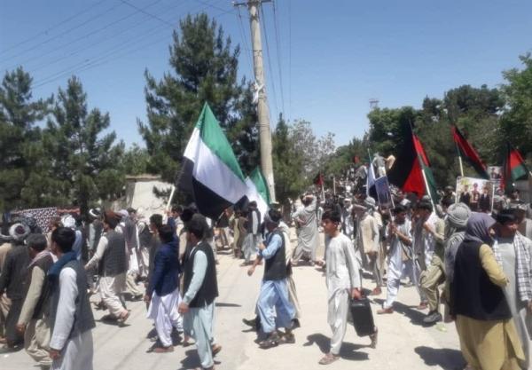 حمایت حزب جمعیت اسلامی افغانستان از معترضان در فاریاب