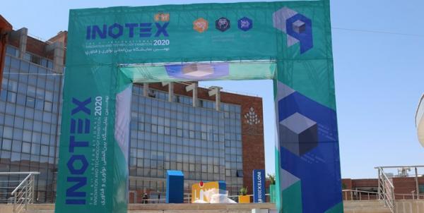 نمایشگاه اینوتکس 2021 از 28 تا 31 اردیبهشت ماه برگزار می شود