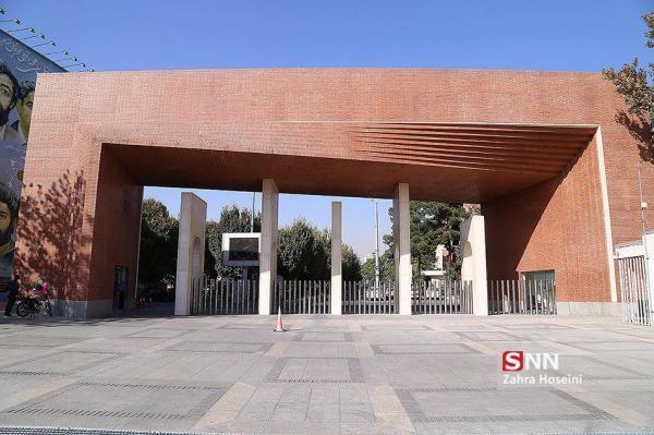 دانشگاه شریف؛ بهترین دانشگاه ایران در جدیدترین رتبه بندی جهانی کیو اس