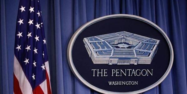 آمریکا درباره خروج نیروهایش بیانیه صادر کرد
