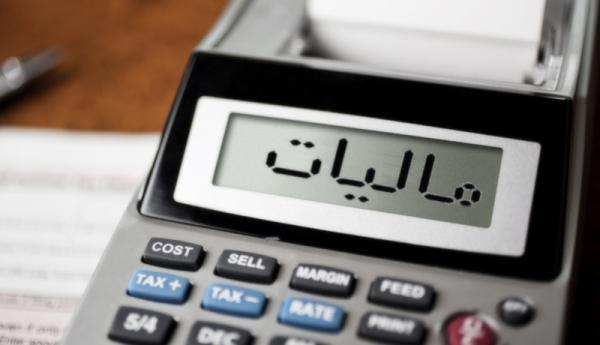 کارانه بعضی حقوق بگیران با چه سازوکاری مشمول مالیات حقوق می گردد؟