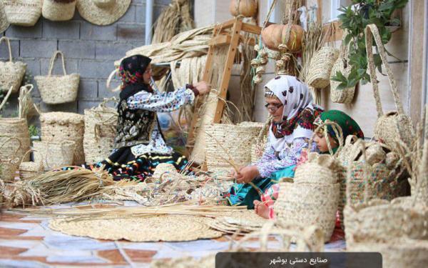 آشنایی با صنایع دستی زیبا و متفاوت بوشهر