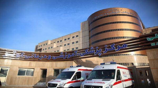 اعطای نشان اعتباربخشی درجه یک برتر کشوری به بیمارستان کوثر سنندج